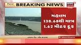 Narmada સરદાર સરોવર ડેમની સપાટીમાં ઘટાડો, બે પાવર હાઉસ ચાલુ કરાયા