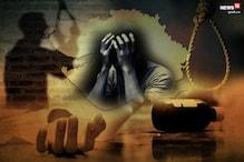 સુરત : 3 મહિલા-2 રત્નકલાકાર સહિત છ વ્યક્તિએ આપઘાત કર્યો, ચારે ગળે ફાંસો ખાઈ જિંદગી ટૂંકાવી