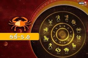 Horoscope Today, 30 October 2020: કર્ક, સિંહ અને કન્યા રાશીના લોકોને થશે ધન લાભ