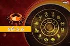 Horoscope Today, 1 November 2020: કર્ક, સિંહ અને કન્યા રાશિના લોકોને મહેનતનું ફળ મળશે