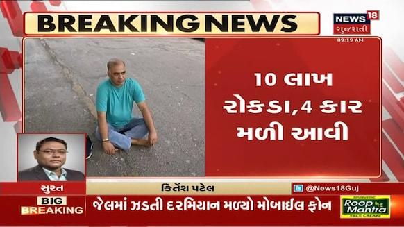 PVS Sharma: 52 કલાકથી Search Operation હજી પણ ચાલી રહ્યું છે