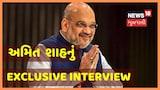 Exclusive Interview : MSP બંધ થવાની અફવા, તનિષ્ક વિજ્ઞાપન વિવાદ સહિત અનેક મુદ્દાઓ પર ચર્ચા