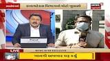 PVS Sharma: IT ના સંકજામાં ભરાયા પછી હવે IT વિભાગે કર્યા મોટા ખુલાસા, જાણો વિગતે...