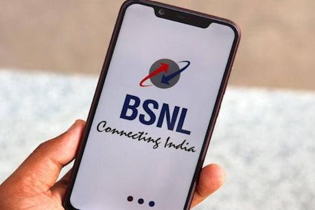 BSNLએ લૉન્ચ કર્યા 3 જોરદાર પ્લાન, અનલિમિટેડ કૉલિંગ અને 75GB વધુ ડેટા!
