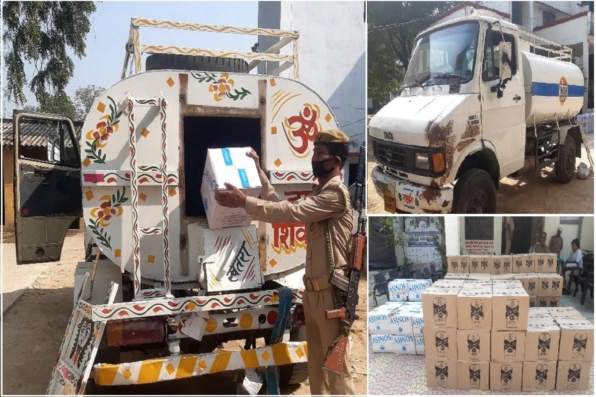 ચંદોલીઃ ઉત્તર પ્રદેશ (Uttar Pradesh) અને બિહાર (Bihar) બોર્ડર ઉપર પોલીસ ચેકિંગ દરમિયાન ગેરકાયદે દારૂ ઘૂસાડવાનો પર્દાફાશ થયો છે. પોલીસે મોટી માત્રામાં દારૂની ખેપ પકડી પાડી હતી. પોલીસે દૂધના ટેન્કરમાં (Milk tanker) સંતાડીને બોર્ડર પાર લઈ જવાતો વિદેશી દારૂ જપ્ત કર્યો હતો. પોલીસે બૂટલેગરોના પ્લાન (Bootleggers) ઉપર પાણી ફેરવી દીધું હતું. પોલીસે ટેન્કરમાંથી 12 લાખ રૂપિયાનો દારૂ જપ્ત કર્યો હતો. સાથે જ પાંચ બૂટલેગરોની પણ ધરપકડ કરી હતી.