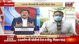 PVS Sharma: સરકારને કરોડોનો ચૂનો લગાવ્યો હોય આવું લાગે છે