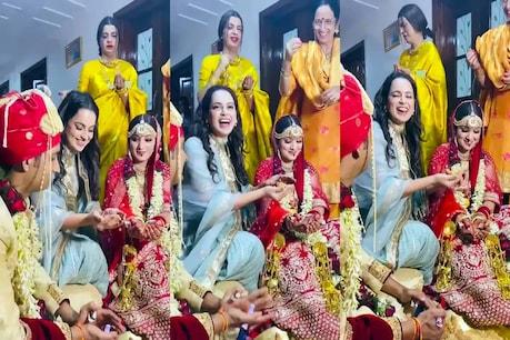 VIDEO: જ્યારે ભાઇનાં લગ્નમાં કંગનાએ કહ્યું, 'કોઇ તો પૈસા આપો'