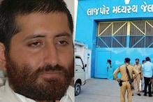 સુરત : લાજપોર જેલમાં નારાયણ સાંઈની બેરેક પાસેથી મોબાઇલ મળી આવ્યો, 5 કેદી સામે ગુનો દાખલ