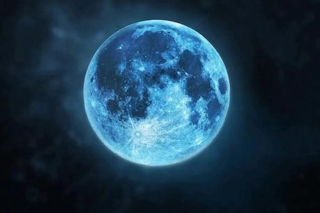 Blue Moon 2020 : હેલોવીન નાઇટમાં 'બ્લૂ મૂન'નો સુંદર નજરો, આ લિંક પર જુઓ Live