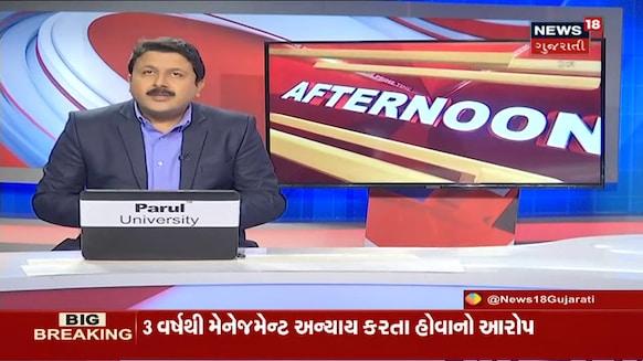 દક્ષિણ ગુજરાત તથા ગીર સોમનાથમાં વરસાદની હવામાન વિભાગની આગાહી