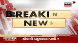 CM ને મળ્યા બાદ ધારાસભ્ય ગોવિંદ પરમારની નારાજગી દુર : જાણો વિગતે