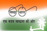 કેન્દ્ર સરકાર દ્વારા 'સ્વચ્છ સુંદર સામુદાયિક શૌચાલય અભિયાન' માં ગુજરાતને પ્રથમ પુરસ્કાર