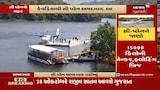 31મી તારીખથી Statue of Unity અને Ahmadabad વચ્ચે Sea Plane પ્રવાસ શરુ કરાશે