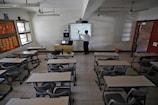 ધોરણ 1થી 8નાં વિદ્યાર્થીઓને આ વર્ષે પણ મળશે માસ પ્રમોશન? ગુજરાત સરકારે કરી સ્પષ્ટતા