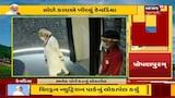 Kevadiya : ન્યુટ્રી ટ્રેન એના ચોથા પડાવ પર 'પોષણપુરમ' : પ્રધાનમંત્રીનો Gujarat પ્રવાસ