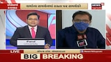 Ahmedabad: દિનેશ શર્માના સમર્થકો પહોંચ્યા ઓફીસ,કડક પોલીસ બંદોબસ્ત ગોઠવાયો