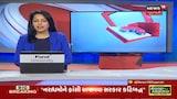 Surendranagar: Over bridge પર ફૂટપાથ બનાવી પણ સીડી બનાવવાનું ભૂલી ગયા