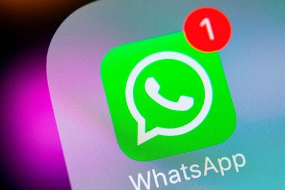 સરકારે જાહેર કરી ચેતવણી, Whatsapp મેસેજ પર આ લિંકને ભૂલથી પણ ના કરતા ક્લિક