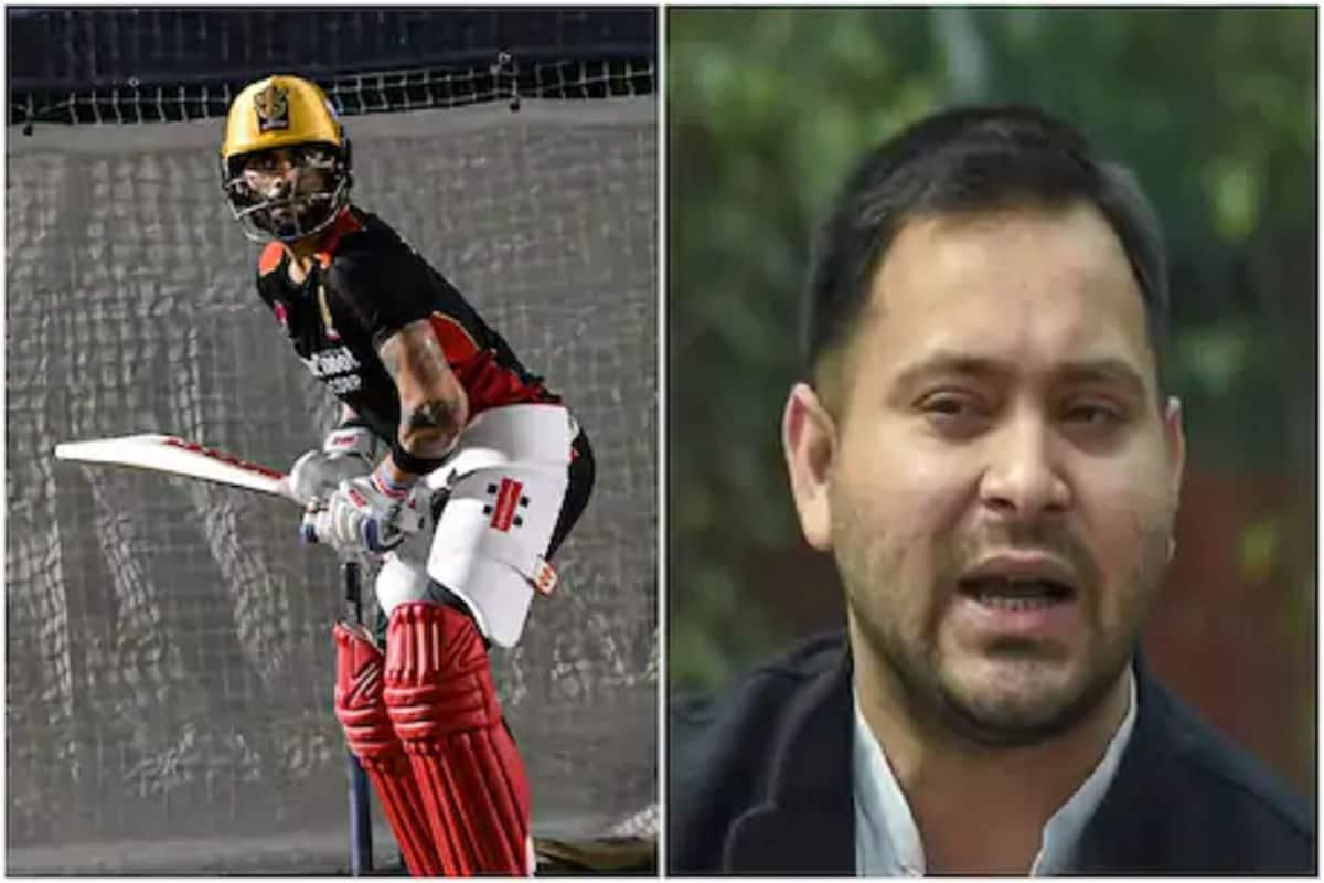 નવી દિલ્હી : ટીમ ઇન્ડિયાનો કેપ્ટન વિરાટ કોહલી (Happy Birthday Virat Kohli) આજે 32 વર્ષનો થઈ ગયો છે. 5 નવેમ્બર 1988ના રોજ જન્મેલો વિરાટ કોહલી આજે દુનિયાના બેસ્ટ ક્રિકેટર્સમાંથી એક છે. ક્રિકેટના ત્રણેય ફોર્મેટમાં વિરાટ કોહલીનો દબદબો છે. વિરાટે ટેસ્ટમાં 27 અને વન-ડેમાં 43 સદી ફટકારી છે. આંતરરાષ્ટ્રીય ક્રિકેટમાં વિરાટે 70 સદી ફટકારી છે. જે અવિશ્વસનીય છે. કોહલીએ વન-ડેમાં 11,867 રન અને ટેસ્ટમાં 7240 બનાવ્યા છે. ટી-20માં વિરાટે 76 ઇનિંગ્સમાં 2794 રન બનાવ્યા છે. કોહલીની ત્રણેય ફોર્મેટમાં 50થી વધારે એવરેજ છે. વિરાટ જ્યારે ભારતની અંડર-19 ટીમનો કેપ્ટન હતો તે સમયે પણ ચર્ચામાં આવ્યો હતો. વિરાટ કોહલીની આગેવાનીમાં ટીમ ચેમ્પિયન બની હતી. જોકે ઘણા ઓછા લોકોને ખબર છે કે કોહલીની કિસ્મત આરજેડી નેતા અને લાલુ યાદવના પુત્ર તેજસ્વી યાદવની કેપ્ટનશિપમાં બદલી હતી.