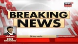 Ahmedabad : Curfew ના અમલીકરણ અંગે ચર્ચા
