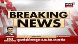 Surendrnagar : લખતર પાસે કાર ચાલકે કાબુ ગુમાવતા અકસ્માત   4 ના મોત