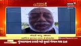 રાઈઝિંગ ગુજરાત 2020 - ઈ કોન્કલેવ | આફતને અવસરમાં ફેરવવાની વાત