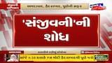 પ્રધાનમંત્રી મોદી : આત્મનિર્ભર સંજીવની અભિયાન, PM મોદી પહોંચ્યા અમદાવાદ