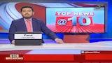 Arvalli : Votda ટોલટેક્સ પર તોડફોડનો મામલો