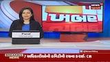 Panchmahal : માનવભક્ષી દીપડાને પકડવાની કયામત શરુ કરાઈ