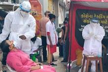 ગુજરાતમાં કોરોના માટેના RT-PCR ટેસ્ટનો ચાર્જ 800 રૂપિયા કરાયો