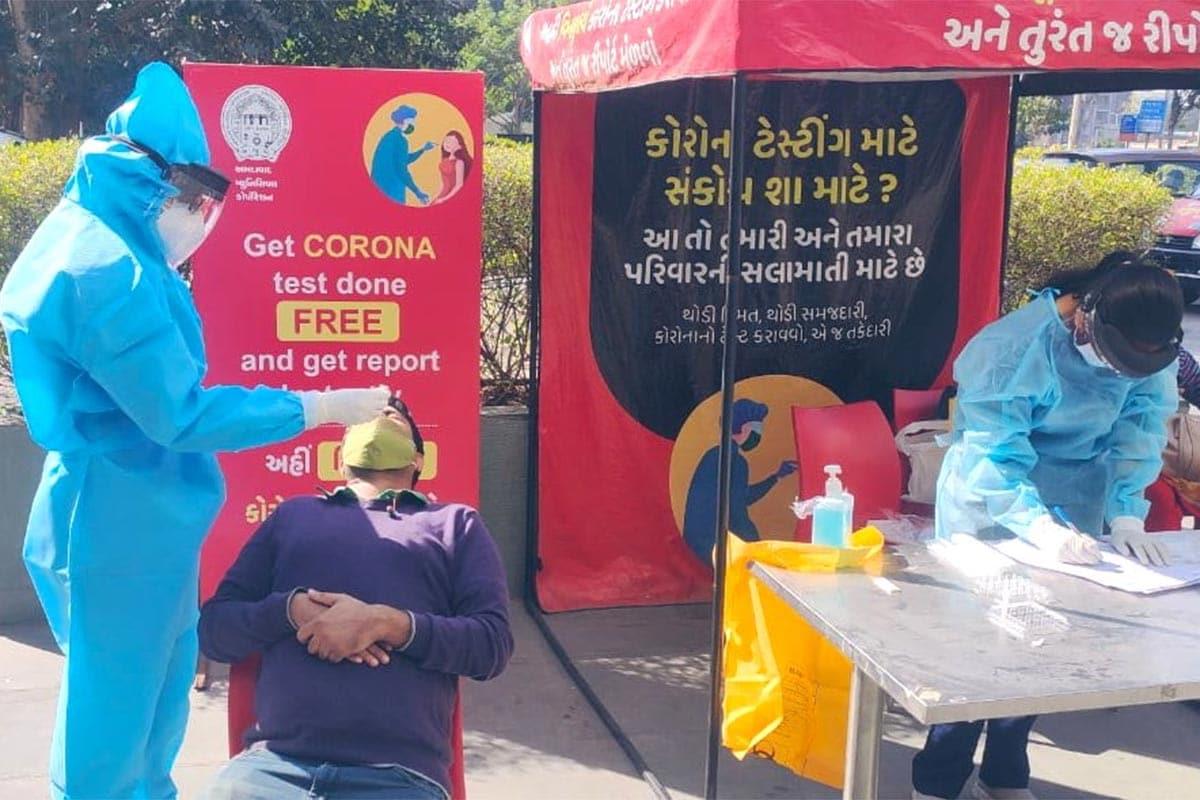 નવી દિલ્હી: ભારતમાં કોરોના સામે રિકવરી રેટ (Covid Recovery Rate) સુધરીને 97.2 ટકા સુધી પહોંચી ગયો છે. બીજી તરફ અત્યાર સુધીમાં 50 લાખની આસપાસ લોકોને કોરોનાની વેક્સીન (Corona Vaccination Drive) આપવામાં આવી ચૂકી છે. નોંધનીય છે કે, 10 રાજ્ય/કેન્દ્રશાસિત પ્રદેશમાં 24 કલાકમાં એક પણ મોત નથી થયું. આ ઉપરાંત 4 રાજ્ય/કેન્દ્રશાસિત પ્રદેશમાં એક પણ કેસ નોંધાયો નથી. (પ્રતીકાત્મક તસવીર)