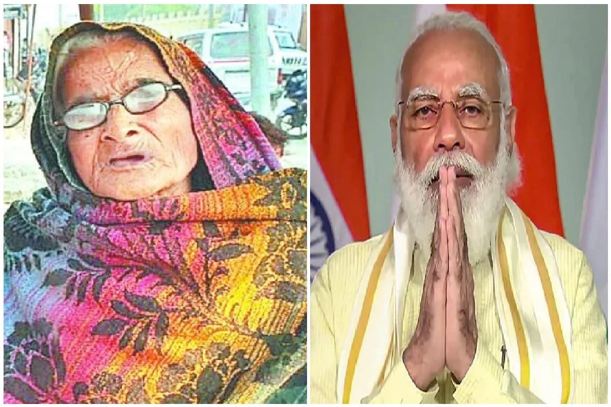 નવી દિલ્હીઃ વડાપ્રધાન નરેન્દ્ર મોદીને દેશ (Narendra Modi) અને વિદેશમાં મોટાભાગના લોકો પસંદ કર્યા હતા. તેમના પ્રતિ આ લોકોના ભાવ પણ વધારે છે. આવી જ એક વૃદ્ધ મહિલા ઉત્તર પ્રદેશના (Uttar Pradesh) મૈનપુરીમાં (Manipuri) છે. જેમની ઉંમર 85 વર્ષની છે. તેમનું નામમ છે બિટ્ટન દેવી છે. તેઓ પોતાની બધી જ જમીન સંપત્તી (Land property) વડાપ્રધાન નરેન્દ્ર મોદીના (Prime Minister Narendra Modi) નામે કરવા માંગે છે. આ માટે તેઓ બુધવારે મૈનપુરીના એક વકીલને પીએમ નરેન્દ્ર મોદીના નામે જમીન ટ્રાન્સફર કરવા માટે કહ્યું હતું. આ વાત સાંભળીને તેઓ ચોંકી ગયા હતા. આ પાછળ વૃદ્ધ બિટ્ટન દેવીએ ભાવુક કારણ આપ્યું હતું.