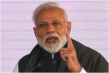 AMU શતાબ્દી સમારોહઃ PM મોદી રચશે ઈતિહાસ, 5 દશકમાં પહેલીવાર થશે કોઈ વડાપ્રધાનનું સંબોધન