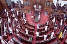 ગુજરાતમાં રાજ્યસભાની બે બેઠકો પર અલગ-અલગ ચૂંટણી યોજાશે, બંન્ને બેઠકો જઇ શકે છે ભાજપના ફાળે