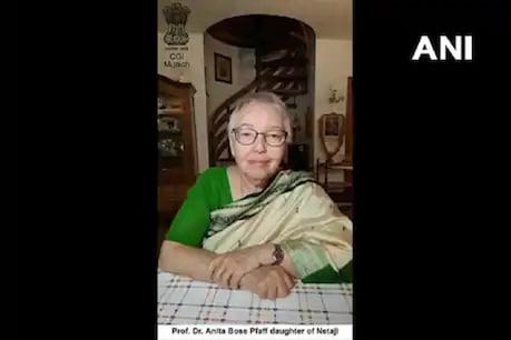 સુભાષ ચંદ્ર બોઝની 125મી જયંતી પર પુત્રીએ કહ્યું - નેતાજીને યોગ્ય સન્માન મળ્યું નથી