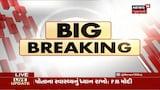 આજે દેશમાં દરેક ખૂણામાં એક ભારત શ્રેષ્ઠ ભારતની ભાવના મજબૂત થઇ રહી છે: PM મોદી
