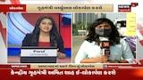 Ahmedabad માં આજે થલતેજ-શીલજ રચરડા બ્રિજનું ઈ લોકાર્પણ