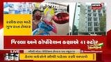 કોરોના વેક્સિનને લઈને ગુજરાતની જનતાનો શુ છે મંતવ્ય, કેવી છે સરકારની તૈયારીઓ