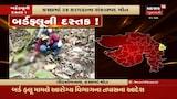 Navsari : Bird flu થી પક્ષીઓના મોત યથાવત