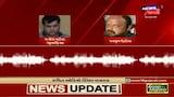 Jamnagar Firing Caseમાં સામે આવી વાઇરલ ઓડિયો ક્લિપ