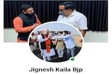 મોરબી યુવા BJPના આગેવાન જીગ્નેશ કૈલાનું ફેક FB એકાઉન્ટ બનાવી ઠગાઈના કાવતરાંની રાવ