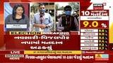 Gujarat Election Breaking | Navsari માં નગરપાલિકાના એક વોર્ડમાં EVMમાં ખામી