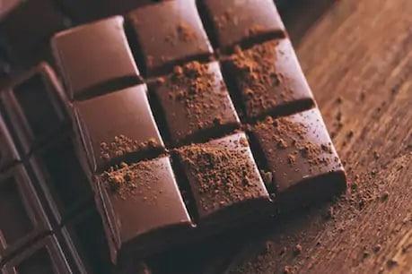 Chocolate Day 2021: આજે છે ચોકલેટ ડે, જાણો ડાર્ક ચોકલેટ ખાવાના ગજબના ફાયદા