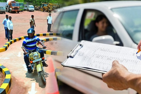 Get a driving license without taking any test, find out how!