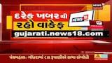 Bharuch: BJPના મનસુખ વસાવાએ કહ્યું છોટુભાઈ અને મહેશભાઈ મારા માટે મચ્છર બરાબર છે