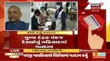 Gujarat Election Breaking | પ્રથમ દોઢ કલાકમાં મતદારોમાં ઉત્સાહ જોવા મળી રહ્યો છે