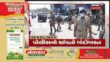 Gujarat Election Breaking : સામાન્ય અને પેટા ચૂંટણી મળી કુલ 8474 બેઠકો પર મતદાન