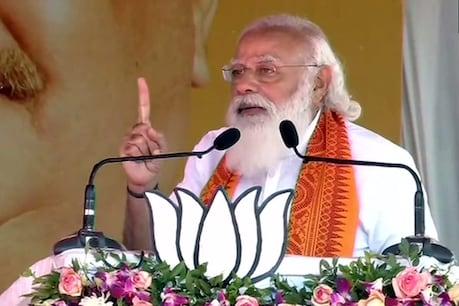 રાહુલના 'મત્સ્યપાલન મંત્રાલય'ના નિવેદન પર PM મોદી વરસ્યા, 'જૂઠના સહારે ચાલે છે કૉંગ્રેસ'