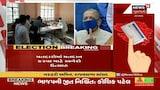 Election Breaking | Amit Shah નારણપુરામાં કરશે મતદાન