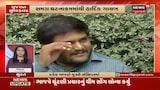 ગુજરાત સુપરફાસ્ટ | સમર્થકોને ટીકીટ ન મળતા કોંગ્રેસી ધારાસભ્ય ખેડાવાલાનું રાજીનામુ
